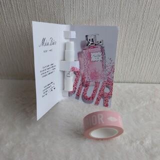 ディオール(Dior)の◇新品◇Dior ディオール 非売品マスキングテープ ノベルティ ローズ&ローズ(ノベルティグッズ)