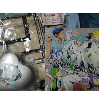 inumog 黒子のバスケ 同人誌 color chart3 ノベルティ付(一般)