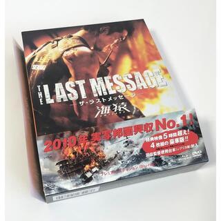 THE LAST MESSAGE 海猿 プレミアム・エディション Blu-ray