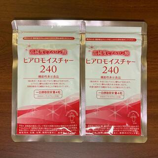 キユーピー - ヒアロモイスチャー240 30日分 2袋