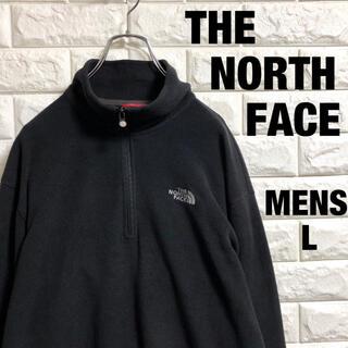 ザノースフェイス(THE NORTH FACE)のノースフェイス ハーフジップ フリース 刺繍ロゴ メンズLサイズ(その他)