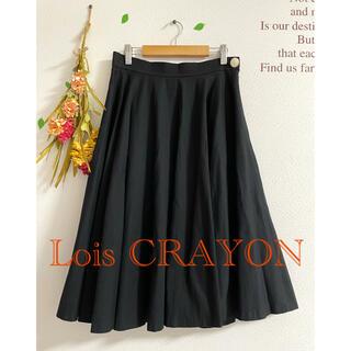 Lois CRAYON - ☆Lois CRAYON☆ロイスクレヨン スカート