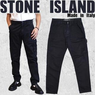 STONE ISLAND - ◎STONE ISLAND◎ストーンアイランド◎イタリア製◎type RE-T◎