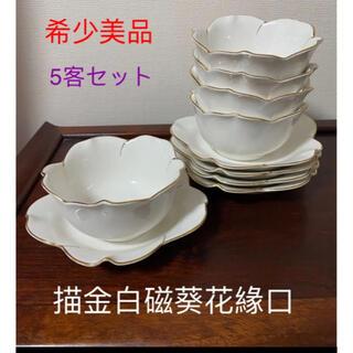 金緣白色白磁葵花口碗5個皿5枚セット。特别価格。箱無いです。