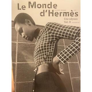 エルメス(Hermes)のLe Monde d'Helmes vol.II 2021年秋冬号エルメスの世界(印刷物)