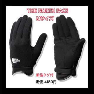 ザノースフェイス(THE NORTH FACE)のノースフェイス シンプル トレッカーズ グローブ M ブラック NN12102(手袋)