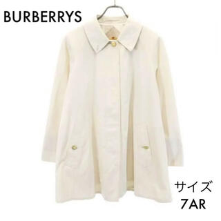 バーバリー(BURBERRY)のバーバリー ステンカラーコート 7AR クリーム色 BURBERRY(ロングコート)