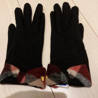 ブルーレーベルクレストブリッジ 手袋