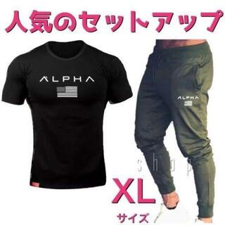 Tシャツ×スウェットジョガーパンツ セットアップメンズジムウェアXLサイズ黒×緑