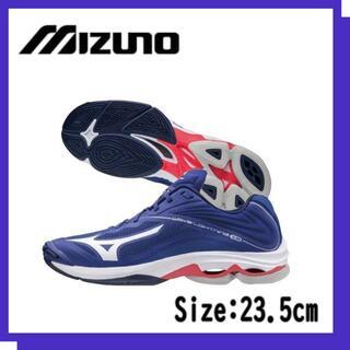 ミズノ(MIZUNO)のmizuno Z6 MID 23.5cm【最終値引】メンズ&レディース②(バレーボール)