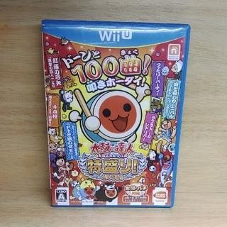 Wii U - 太鼓の達人 特盛り! Wii U 中古品 交渉可
