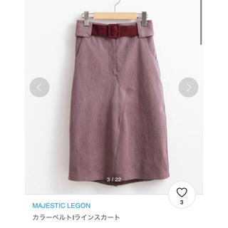 MAJESTIC LEGON - カラーベルトIラインスカートピンク
