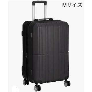 軽量キャリーケース スーツケースTSAロック 8輪 Wファスナー Mサイズ 新品