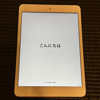 iPad - 【中古】iPad mini 2 Silver 32GB 傷あり 本体と箱のみ