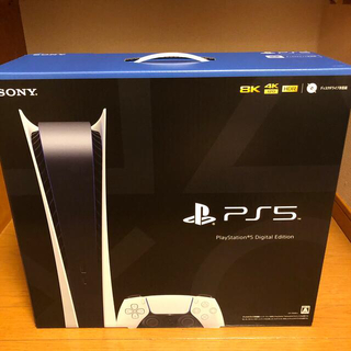 PlayStation - ps5 デジタルエディション 新品未使用
