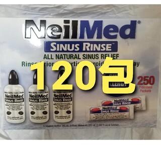 ニールメッド サイナスリンス SINUS RINSE 鼻うがい 120包