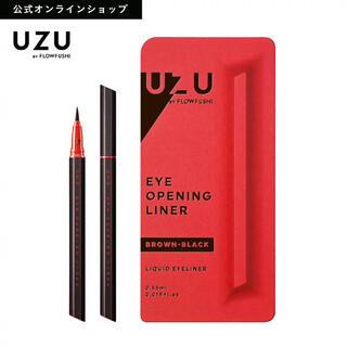 FLOWFUSHI - UZU アイオープニングライナー ブラウンブラック