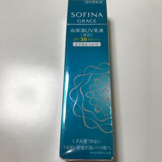 SOFINA - ソフィーナグレイス 高保湿UV乳液(美白)30 とてしっとり(30g)