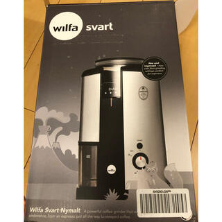 wilfa SVART Nymalt WSCG-2 (ウィルファ グラインダー)(電動式コーヒーミル)