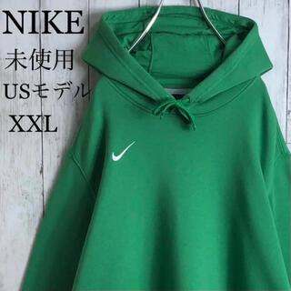 ナイキ(NIKE)の【未使用】【USモデル】ナイキ 刺繍ロゴ パーカー XXL 緑 ビッグシルエット(パーカー)