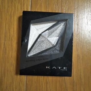 KATE - ケイト フォルミングエッジアイズ SV-1 アイシャドウ