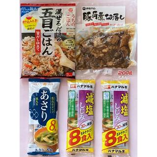 【10/31までの限定出品】食品詰め合わせ 5点セット(その他)