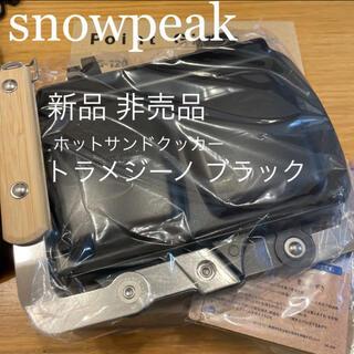Snow Peak - 【非売品】スノーピーク ホットサンドクッカー トラメジーノ ブラック