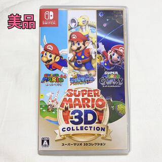 Nintendo Switch - スーパー マリオ 3D コレクション Switch
