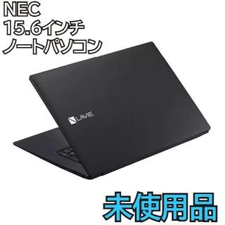 エヌイーシー(NEC)の【未使用品】LAVIE Note Standard NS100(ノートPC)