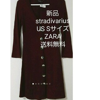 ZARA - 新品 stradivarius US Sサイズ リブ 長袖 ワンピース 羽織り