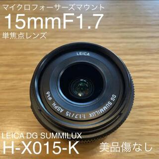 Panasonic - Panasonic H-X015-K LEICA DG 15F1.7