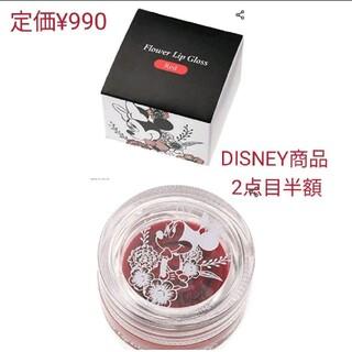 ディズニー(Disney)のDISNEY STORE 定価990 ミニー リップグロス 赤 レッド(リップグロス)