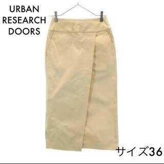 ドアーズ(DOORS / URBAN RESEARCH)のアーバンリサーチドアーズ ミディ丈 ラップスカート 36 ベージュ(ひざ丈スカート)