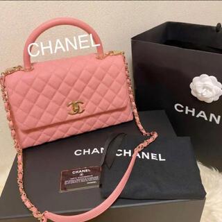 CHANEL - はるるん様ご専用♡CHANEL  シャネル ココハンドル  ピンク