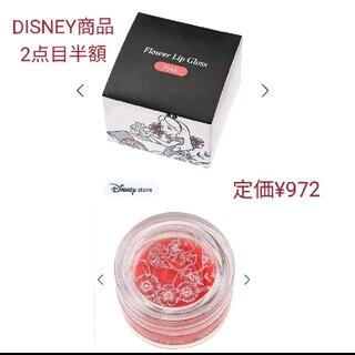 ディズニー(Disney)のDISNEY STORE 完売 定価¥972 アリス リップグロス(リップグロス)