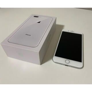 Apple - 【即購入可】iPhone 8Plus 本体 256GB
