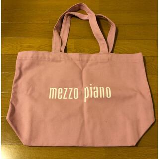 メゾピアノ(mezzo piano)のメゾピアノ*トートバッグ(トートバッグ)