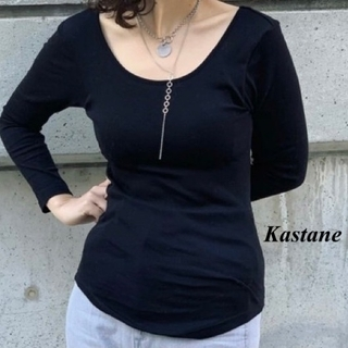 Kastane - 新品 Kastane カップ付コットンヒートインナー