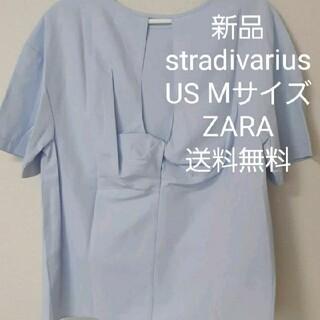 ZARA - 新品 stradivarius Mサイズ 半袖 背中開き トップス 3245円