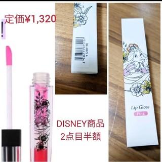 ディズニー(Disney)のDISNEY STORE 完売 定価¥1,320 ラプンツェル 保湿 リップ(リップグロス)