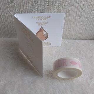 Dior - ♡新品♡Diorディオール マスキングテープ ノベルティ 非売品+ローズセラム
