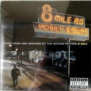 8 mile / Music From And Inspired By T...(映画音楽)