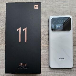 ANDROID - Xiaomi mi 11 ultra