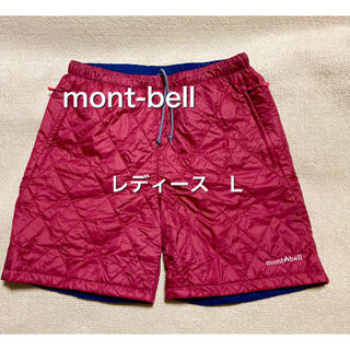 mont bell - mont-bell リバーシブルショートパンツ