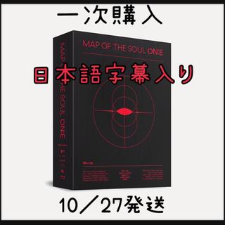 防弾少年団(BTS) - BTS MAP OF THE SOUL ON:E [Blu-ray]