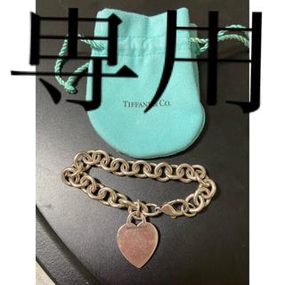 Tiffany & Co. - ティファニーブレスレット専用商品