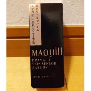 MAQuillAGE - マキアージュ 化粧下地 ドラマティックスキンセンサーベース