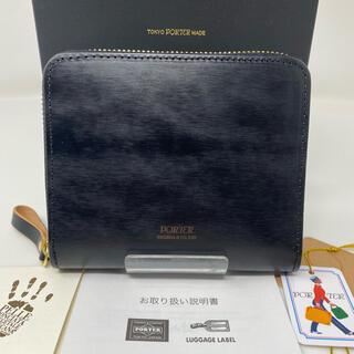 ポーター(PORTER)のPORTER FILM ポーター 二つ折り財布 フィルム ブラック ジップ(折り財布)