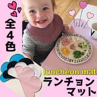 大人気♡ランチョンマット ♡シリコン製で汚れてOK♪食事マット(テーブル用品)