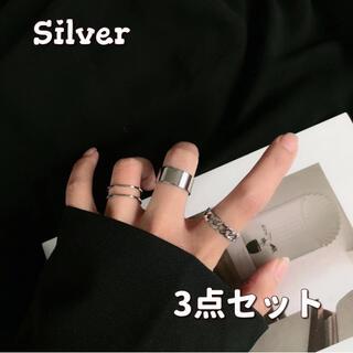 ☆3点セット☆ シルバー リング 指輪 フリーサイズ レディース メンズ 韓国